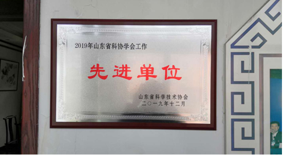 山东省科学养生协会换届筹备工作有条不紊进行中(图6)